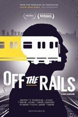 Постер к фильму «Слететь с рельсов»