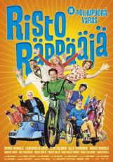 Постер к фильму «Рикки Рэппер и похититель велосипедов»