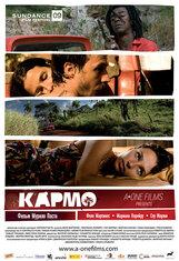Постер к фильму «Кармо»