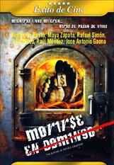 Постер к фильму «Только не в воскресенье»