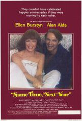 Постер к фильму «В то же время, в следующем году»
