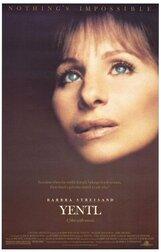 Постер к фильму «Йентл»