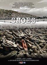 Постер к фильму «Туфельки»