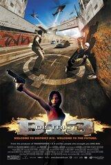 Постер к фильму «13-й район»