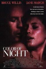 Постер к фильму «Цвет ночи»