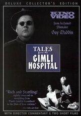Постер к фильму «Сказки больницы Гимли»