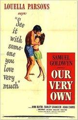 Постер к фильму «Очень личное»