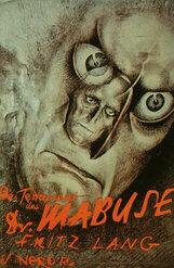 Постер к фильму «Завещание доктора Мабузе»