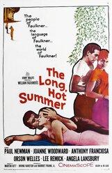 Постер к фильму «Долгое жаркое лето»