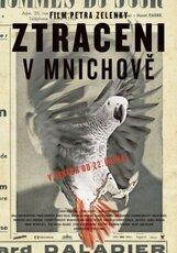 Постер к фильму «Потерянные в Мюнхене»