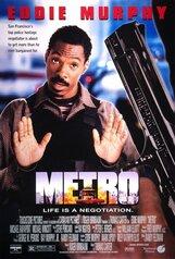Постер к фильму «Городская полиция»