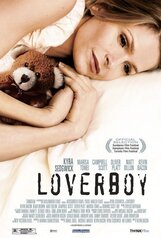 Постер к фильму «Любимчик»