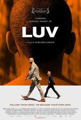 Постер к фильму «Урок от дяди Винсента»