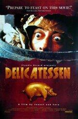 Постер к фильму «Деликатесы»