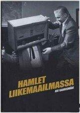 Постер к фильму «Гамлет идет в бизнес»