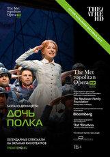 Постер к фильму «Дочь полка»