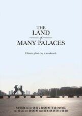 Постер к фильму «Земля из тысячи дворцов»