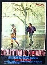 Постер к фильму «Преступление во имя любви»