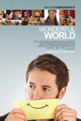 Постер к фильму «Удивительный мир»