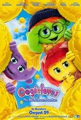 Постер к фильму «Большое приключение на воздушном шаре»