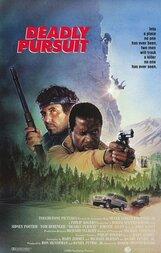 Постер к фильму «Огонь на поражение»