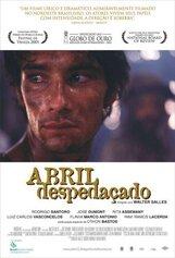 Постер к фильму «Последнее солнце»