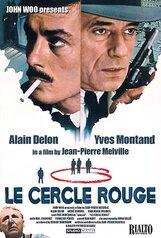 Постер к фильму «Красный круг»