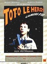 Постер к фильму «Тото-герой»
