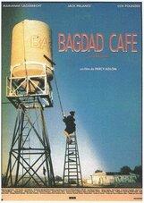 """Постер к фильму «Кафе """"Багдад""""»"""