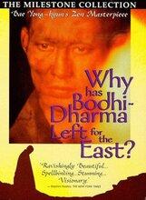 Постер к фильму «Почему Бодхидхарма ушел на Восток?»