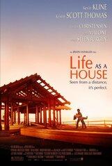 Постер к фильму «Жизнь как дом»