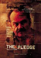 Постер к фильму «Обещание»