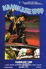 Постер к фильму «Последняя битва»