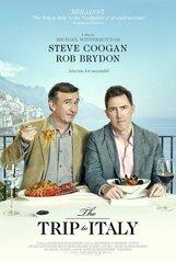 Постер к фильму «Поездка в Италию»