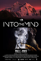 Постер к фильму «В глубины разума»