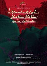 Постер к фильму «Соло, одиночество»