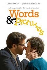 Постер к фильму «Любовь в словах и картинках»