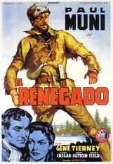 Постер к фильму «Гудзонов залив»