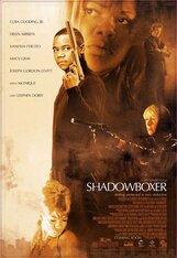 Постер к фильму «Война теней»