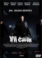 Постер к фильму «Четвертый человек»