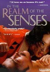 Постер к фильму «Империя чувств»