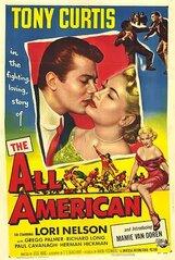 Постер к фильму «Настоящий американец»