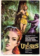 Постер к фильму «Странствия Одиссея»