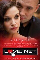 Постер к фильму «Любовь.нет»
