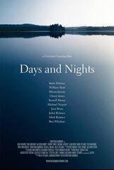 Постер к фильму «Дни и ночи»