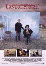 Постер к фильму «Странники»