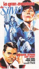 Постер к фильму «Сильвия Скарлетт»