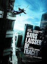 Постер к фильму «Без улик»