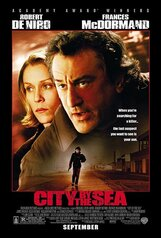 Постер к фильму «Последнее дело Ламарки»
