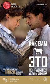 Постер к фильму «Как вам это понравится»